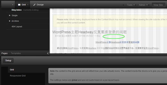 WordPress使用HeadWay主题和WP-PostViews插件显示浏览量的简单方法插图1