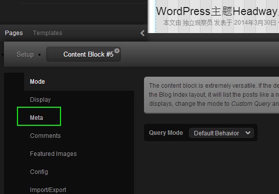 WordPress使用HeadWay主题和WP-PostViews插件显示浏览量的简单方法插图3