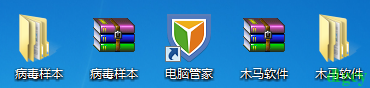 『作业』『网络安全』病毒查杀实验报告插图(16)