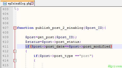 解决转发新浪博客插件wp2sinablog修改文章后重新发布的问题插图1