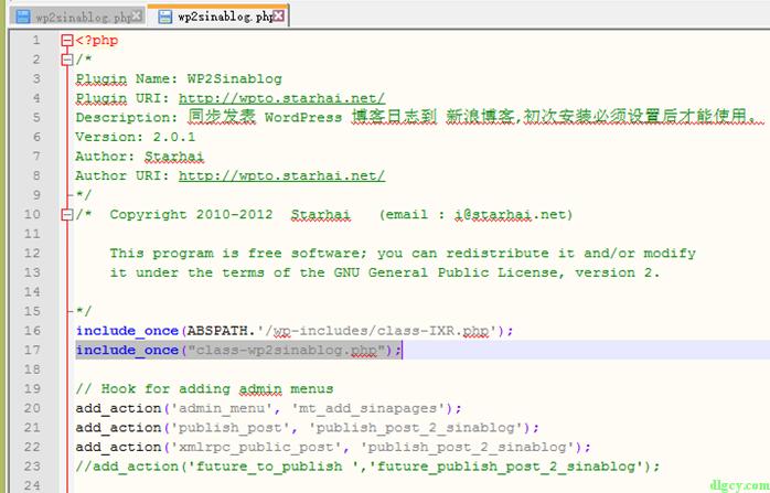 解决转发新浪博客插件wp2sinablog修改文章后重新发布的问题插图2