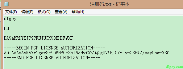 『网络安全』使用PGP实现电子邮件安全插图11