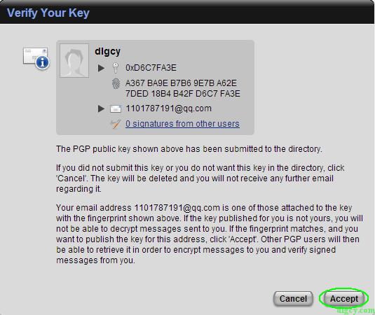 『网络安全』使用PGP实现电子邮件安全插图26