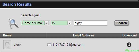 『网络安全』使用PGP实现电子邮件安全插图28