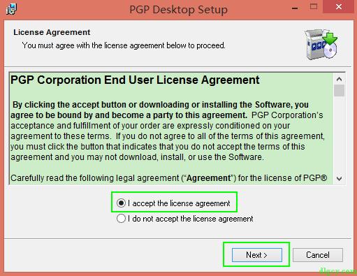 『网络安全』使用PGP实现电子邮件安全插图2