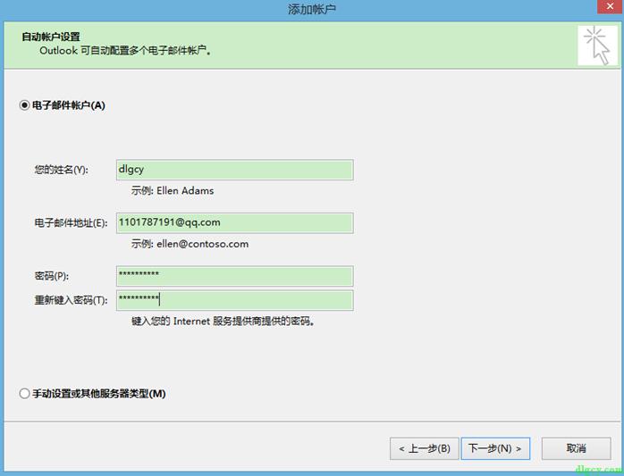 『网络安全』使用PGP实现电子邮件安全插图33