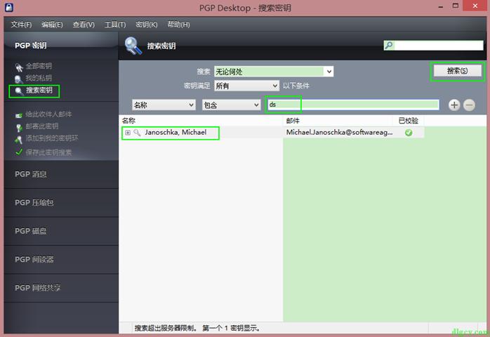 『网络安全』使用PGP实现电子邮件安全插图47