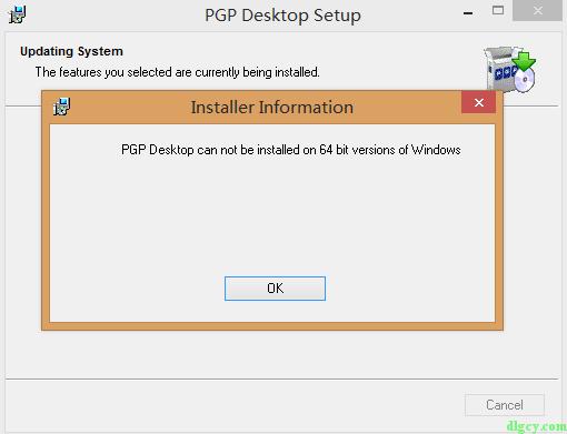 『网络安全』使用PGP实现电子邮件安全插图4