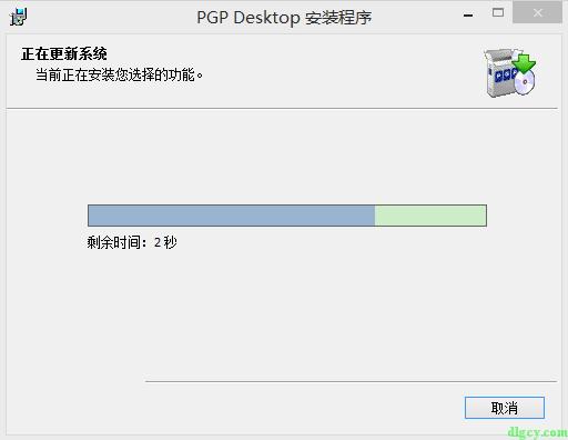 『网络安全』使用PGP实现电子邮件安全插图6