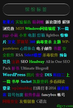 自用WordPress插件推荐插图11