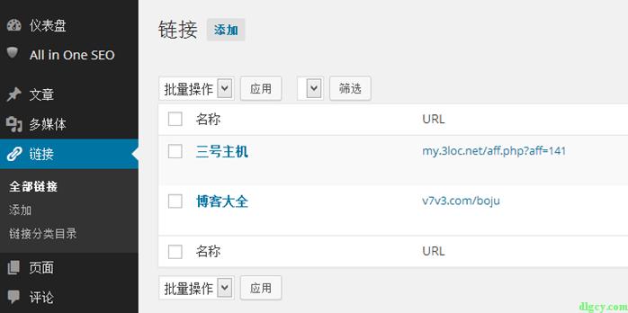 自用WordPress插件推荐插图12