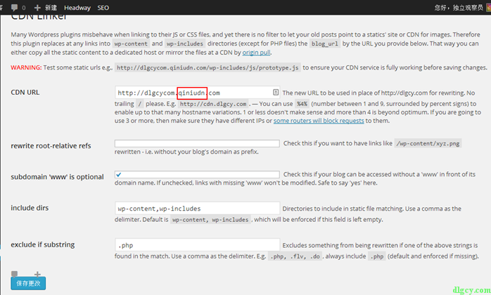 自用WordPress插件推荐插图8