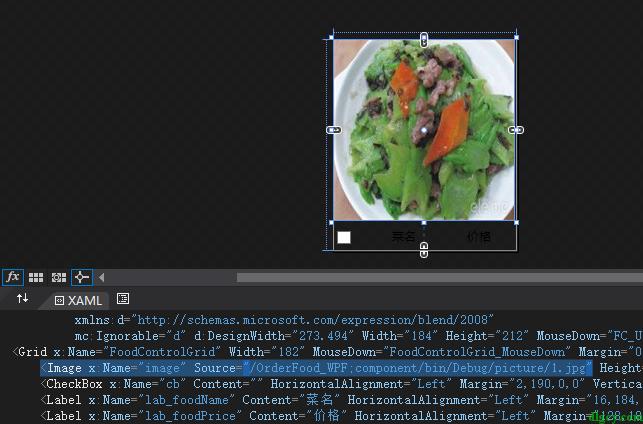C#的WPF中的Image控件中载入图片的方法插图