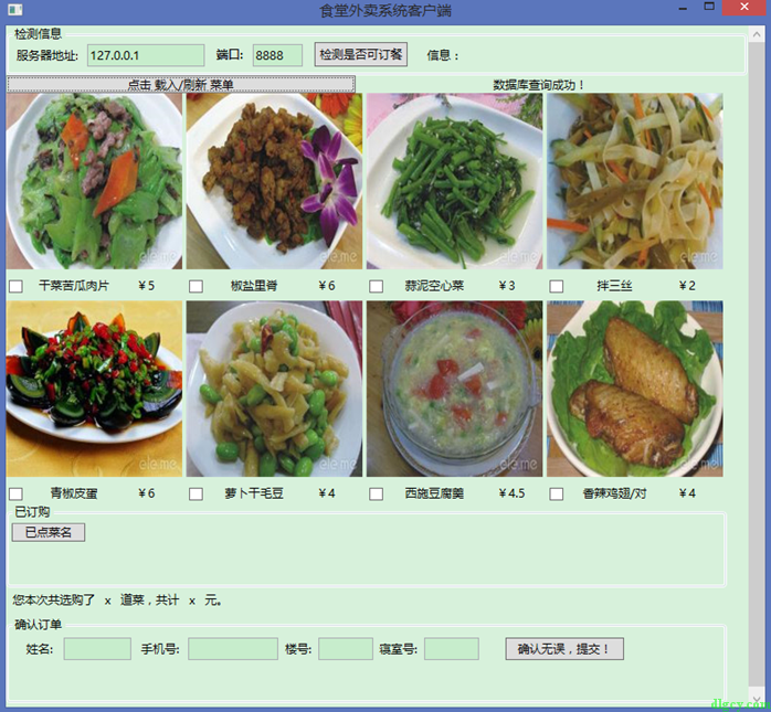 C#的WPF中的Image控件中载入图片的方法插图2