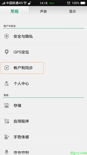 安卓手机Google账户管理程序无法添加现有帐号的问题插图2