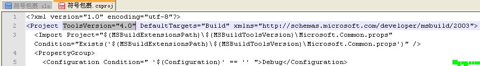 在VS2010中打开VS2013的C#项目的方法插图2
