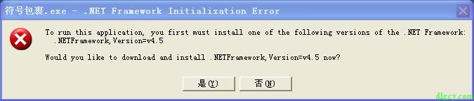在VS2010中打开VS2013的C#项目的方法插图3