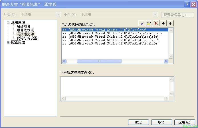 在VS2010中打开VS2013的C#项目的方法插图4