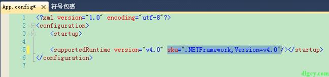 在VS2010中打开VS2013的C#项目的方法插图5