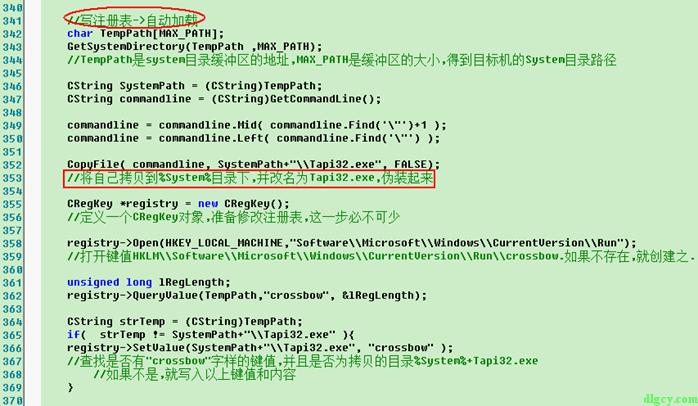 """网络病毒防治技术老师给我们的""""黑客""""程序插图"""