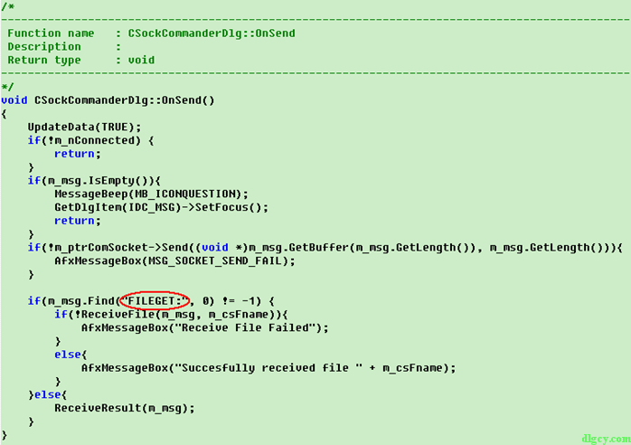 """网络病毒防治技术老师给我们的""""黑客""""程序插图10"""