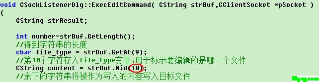 """网络病毒防治技术老师给我们的""""黑客""""程序插图16"""
