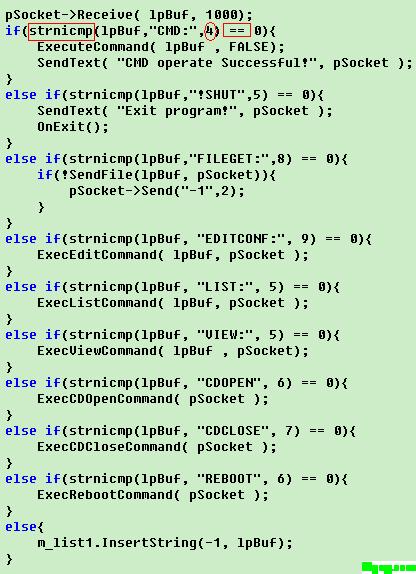 """网络病毒防治技术老师给我们的""""黑客""""程序插图6"""