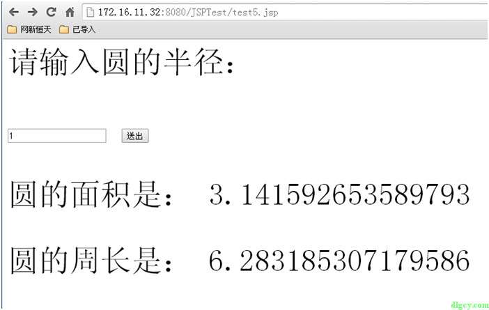 20141129 (20)