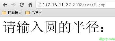20141129 (24)
