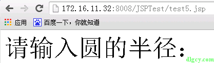 20141129 (27)