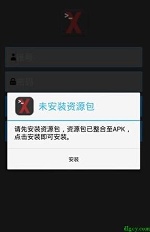 """【编辑】手机病毒""""XX神器""""分析插图5"""