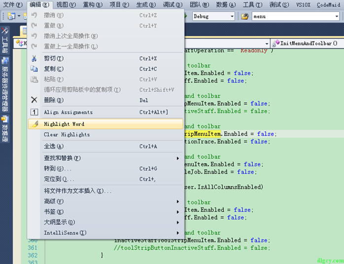 Visual Studio 2010 适用的高亮插件插图10