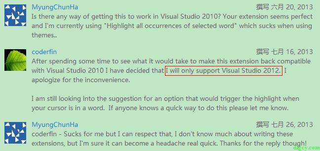 Visual Studio 2010 适用的高亮插件插图3