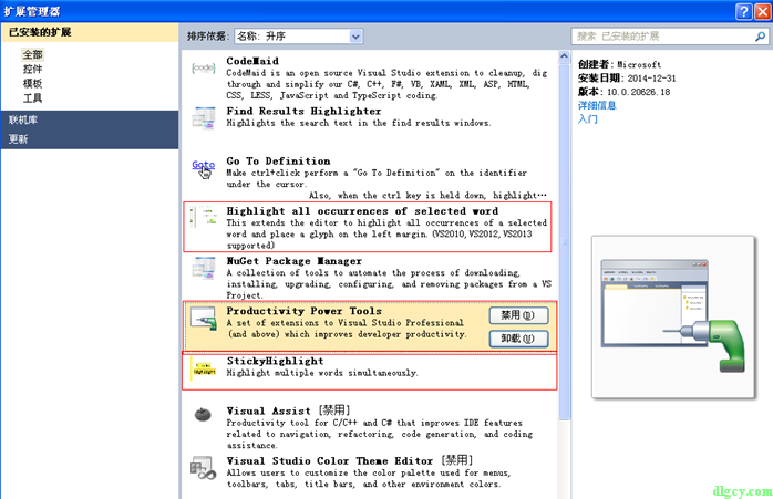 Visual Studio 2010 适用的高亮插件插图4