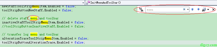 Visual Studio 2010 适用的高亮插件插图7