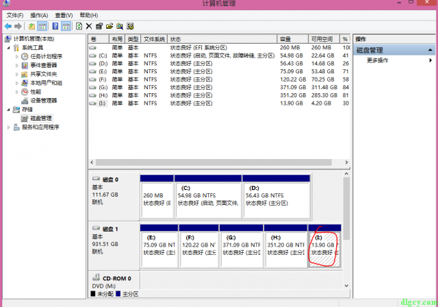 已安装好的系统(MBR常规启动)如何改成UEFI启动?插图