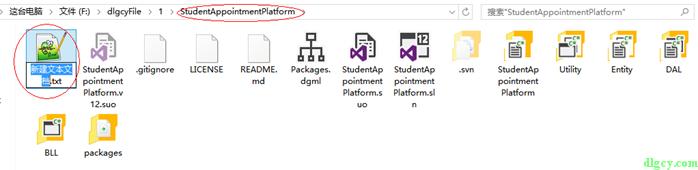 使用TortoiseSVN将某个SVN目录下的目录指向另一个仓库插图10