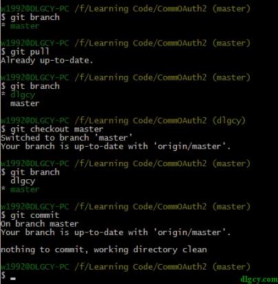 使用Git Extensions简单入门Git插图26