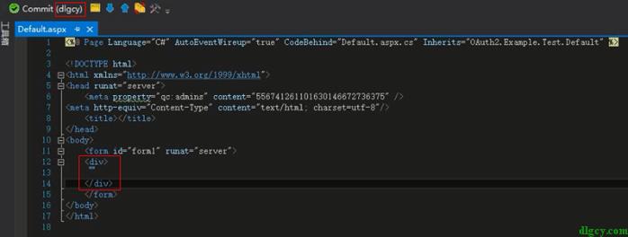 使用Git Extensions简单入门Git插图31