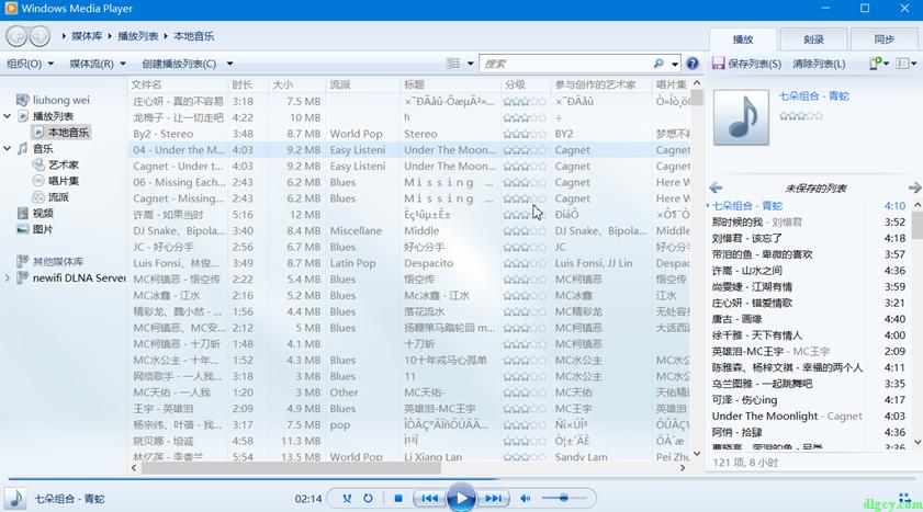 Windows端最稳定的DLNA音乐播放器推荐插图1