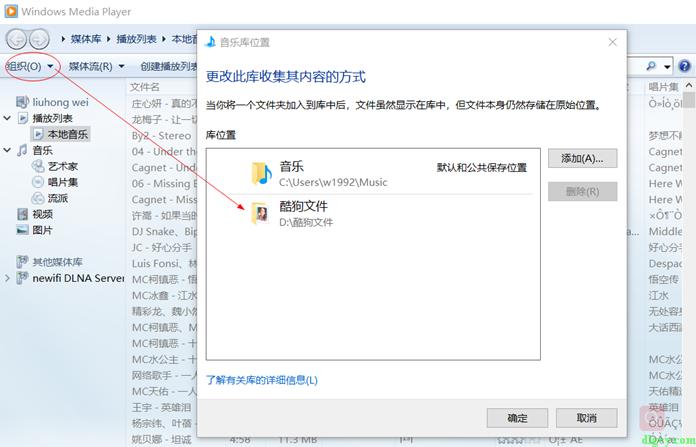 Windows端最稳定的DLNA音乐播放器推荐插图3
