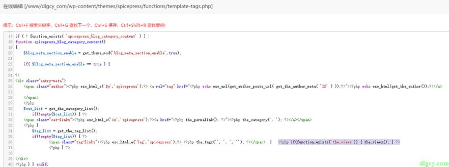 WordPress 使用 SpicePress 主题和 WP-PostViews 插件显示浏览量的简单方法插图1