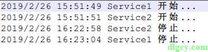 Windows 服务 同时启动多个服务插图13