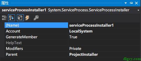 Windows 服务 同时启动多个服务插图5