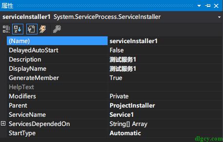Windows 服务 同时启动多个服务插图6