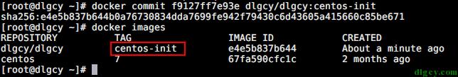 Docker Hub 使用初探插图14
