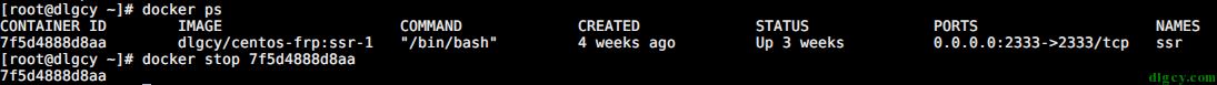 Docker Hub 使用初探插图7