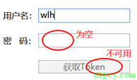WPF原生绑定和命令功能使用指南插图