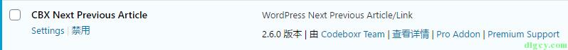 自用 WordPress 插件推荐 Ⅱ插图